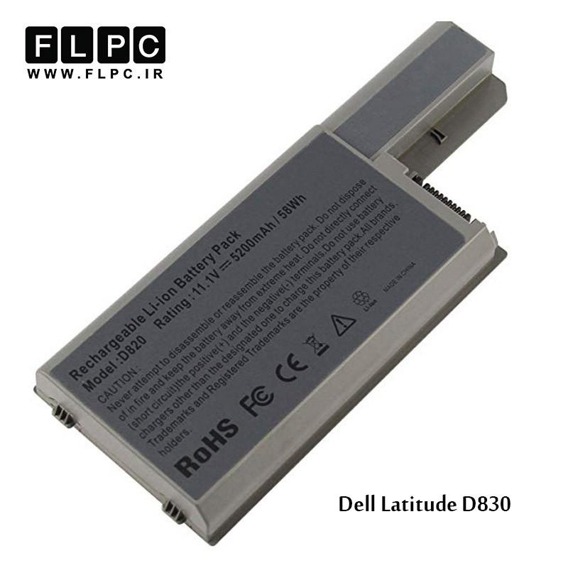 باطری لپ تاپ دل D830 نقره ای Dell Latitude D830 Laptop Battery - 6cell