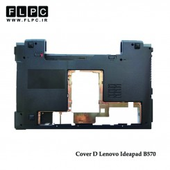 قاب کف لپ تاپ لنوو Lenovo Laptop Bottom Case (Cover D) B570