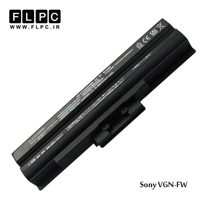 باطری باتری لپ تاپ سونی مشکی Sony Laptop battery VGN-FW - 6cell Black