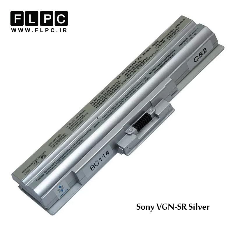 باطری باتری لپ تاپ سونی نقره ای Sony Laptop battery VGN-SR - 6cell Silver