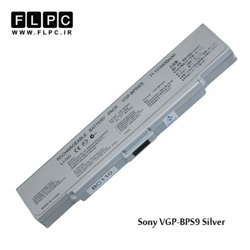 باطری باتری لپ تاپ سونی Sony battery VGP-BPS9 silver - 6cell