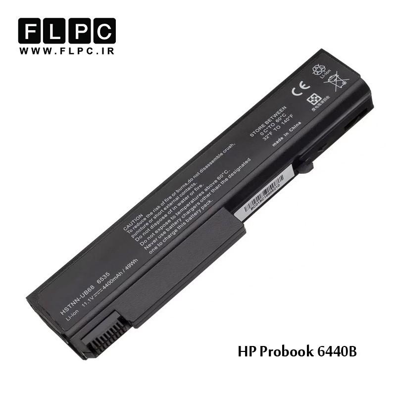 باطری لپ تاپ اچ پی HP Laptop battery Probook 6440-6cell