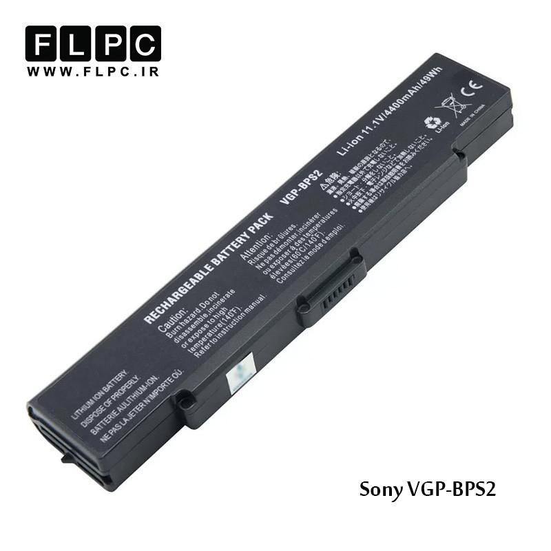 باطری باتری لپ تاپ سونی Sony battery VGP-BPS2 Black - 6cell