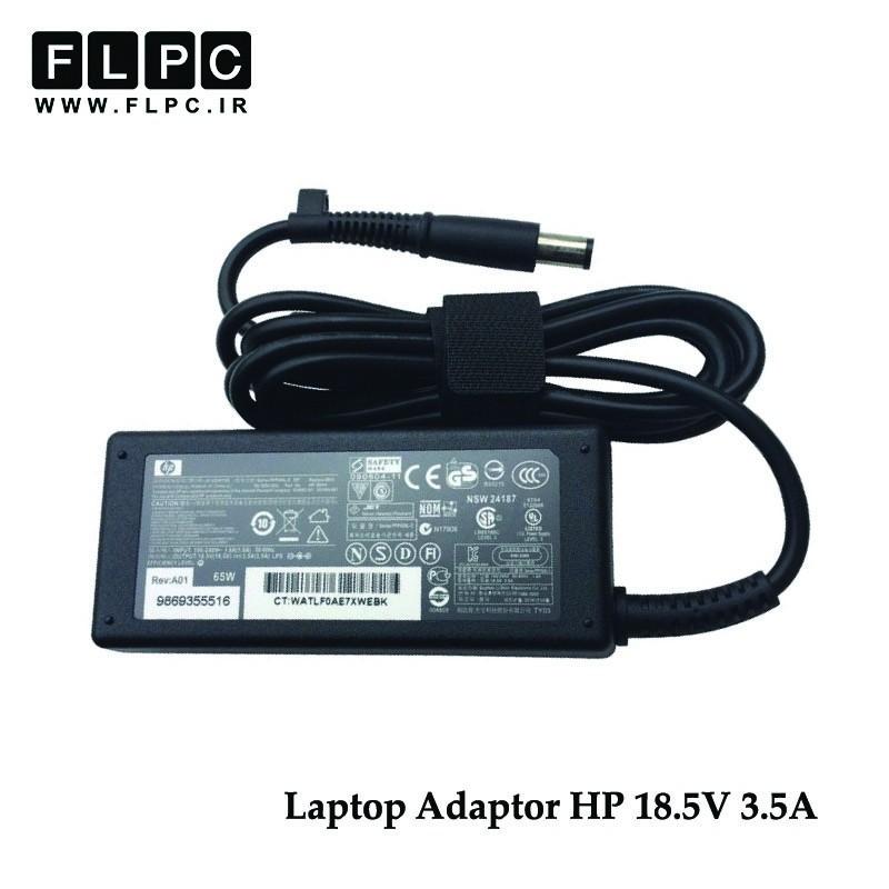 آداپتور لپ تاپ اچ پی 18.5 ولت 3.5 آمپر سر دلی HP Laptop Adaptor 18.5V 3.5A Big Pin