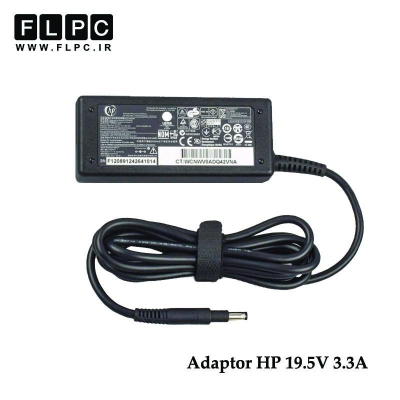 آداپتور لپ تاپ اچ پی HP Laptop Adaptor 19V 3.3A Black