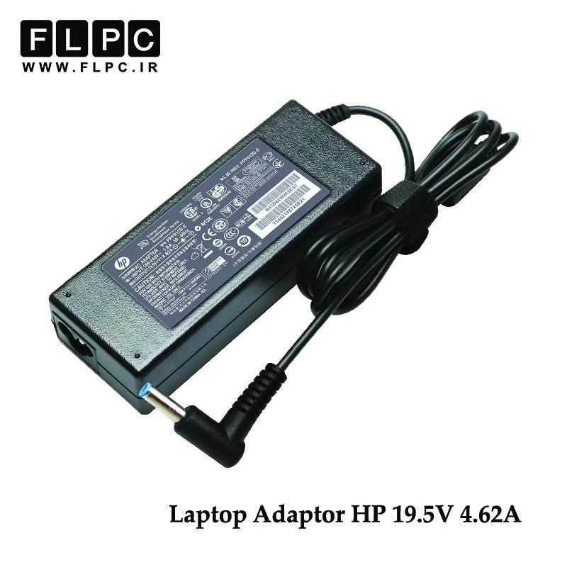 آداپتور لپ تاپ اچ پی 19.5 ولت 4.62 آمپر سر فیش آبی/ HP Laptop Adaptor 19.5V 4.62A Blue Tip Original