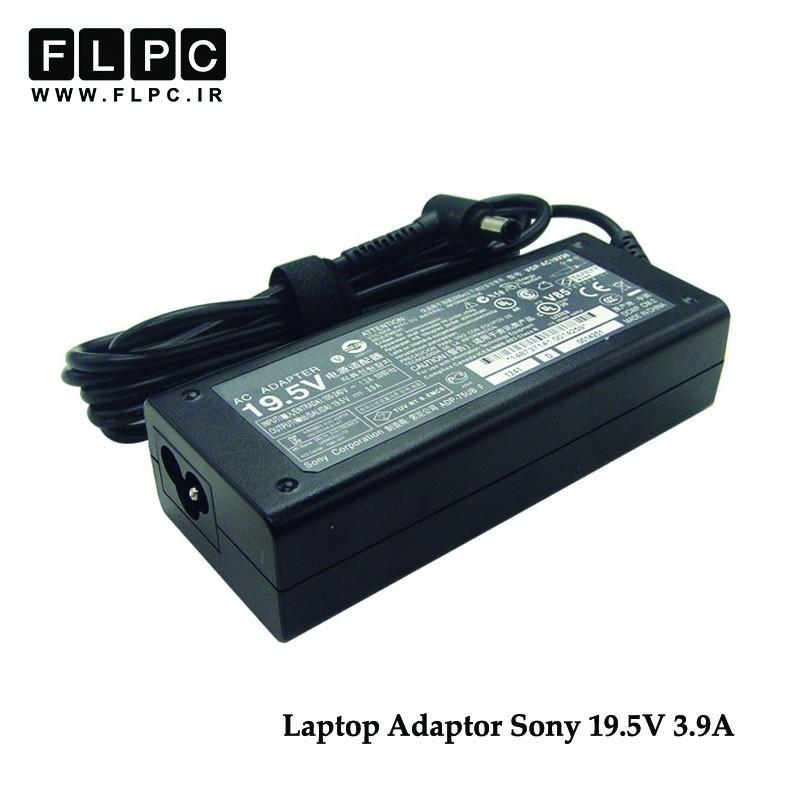 آداپتور لپ تاپ سونی Sony laptop adaptor 19.5V 3.9A Original