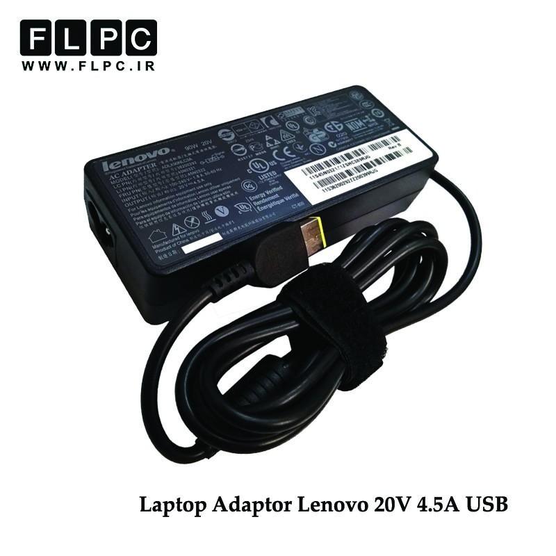 آداپتور لپ تاپ لنوو Lenovo Laptop Adaptor 20V-4.5A USB Original