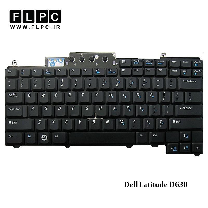 کیبورد لپ تاپ دل D630 بدون موس Dell Latitude D630 Laptop Keyboard