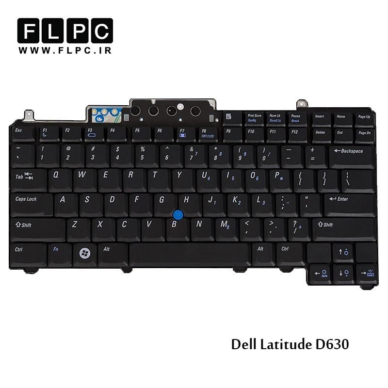 کیبورد لپ تاپ دل Dell laptop keyboard Latitude D630