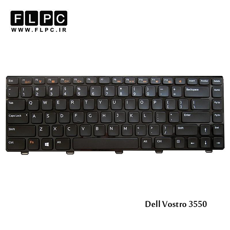 کیبورد لپ تاپ دل Dell laptop keyboard Vostro 3550