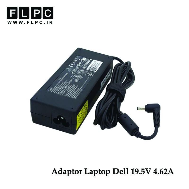 آداپتور لپ تاپ دل 19.5ولت 4.62آمپر سرریز Dell Small Plug Laptop Adaptor 19.5V 4.62A