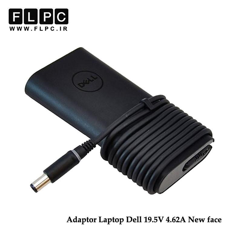 آداپتور لپ تاپ دل 19.5 ولت 4.62 آمپر / Dell Laptop Adaptor 19.5V 4.62A NEW Face