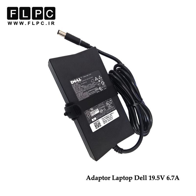 آداپتور لپ تاپ دل +Dell adaptor 19.5V-6.7A Slim Original