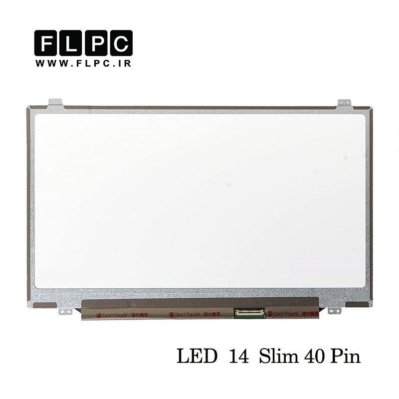 ال ای دی 40 پین 14.0 اینچ اسلیم براق LED 14..0'' Slim 40 Pin Bright