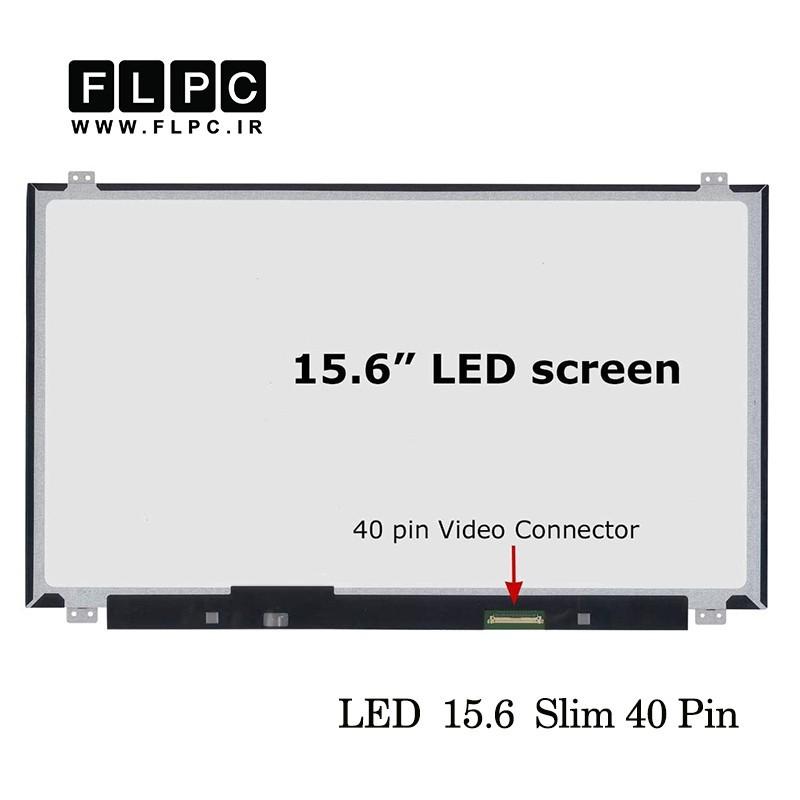 ال ای دی لپ تاپ سایز 15.6 نازک 40 پین Laptop Screen LED 15.6 Slim 40pin