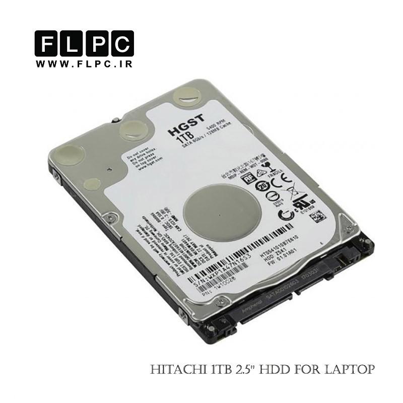 "هارد لپ تاپی ساتا 1 ترا بایت هیتاچی / HGST 1TB 2.5 "" Sata HDD"