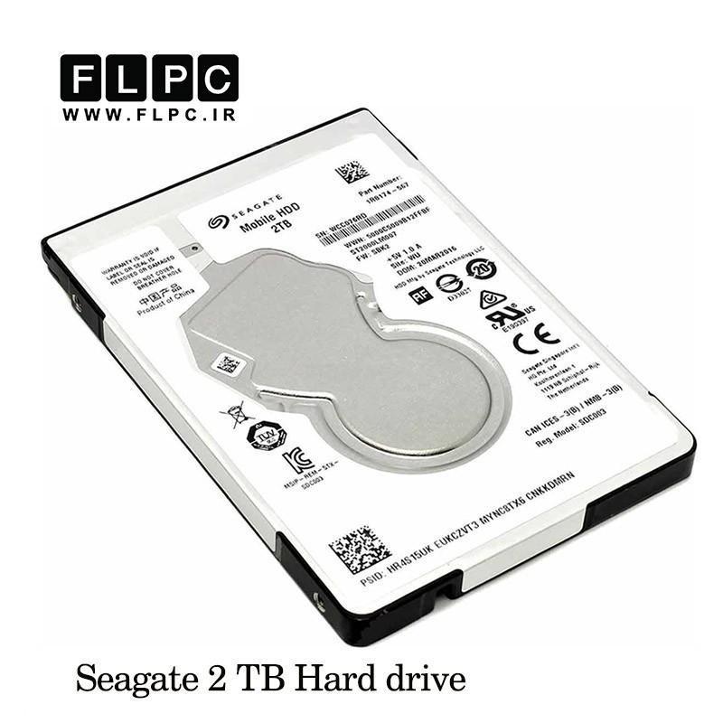 هارد لپ تاپ 2 ترا بایتی سیگیت ساتا 2.5 اینچ / Seagate 2TB Laptop HDD SATA 128MB