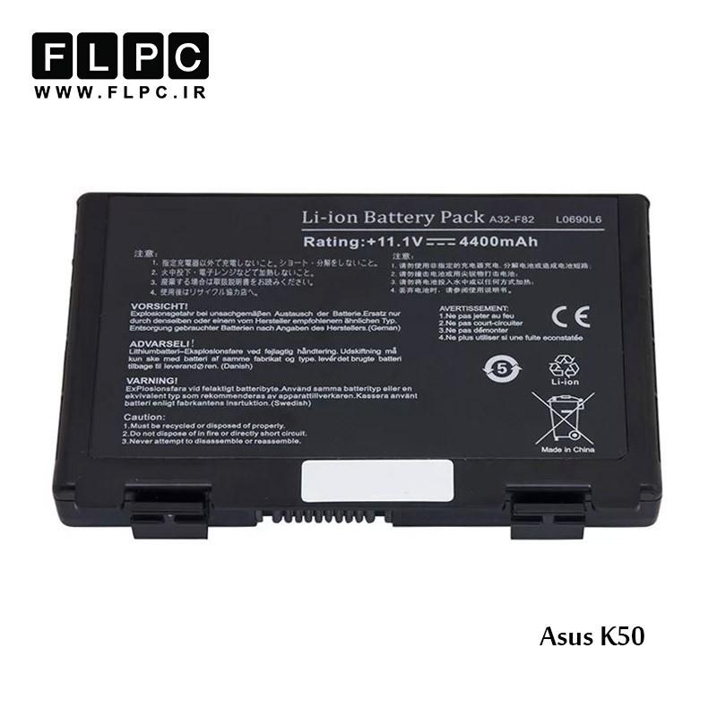 باطری لپ تاپ ایسوس Asus Laptop battery K50 -6cell