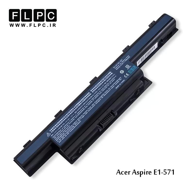 باطری لپ تاپ ایسر Acer Laptop battery Aspire E1-571-6cell