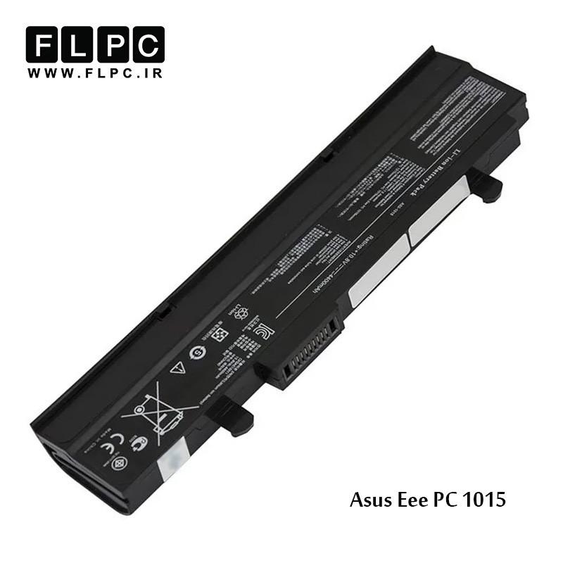 باطری لپ تاپ ایسوس Asus Laptop battery 1015-Black - 6cell