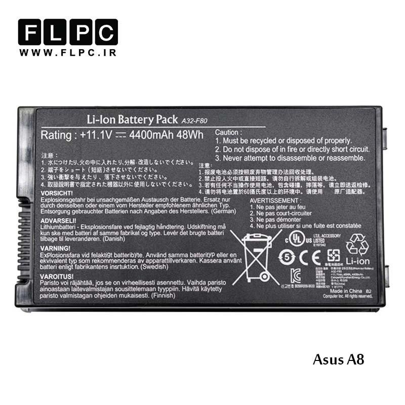 باطری لپ تاپ ایسوس Asus Laptop battery A32-A8 - 6cell