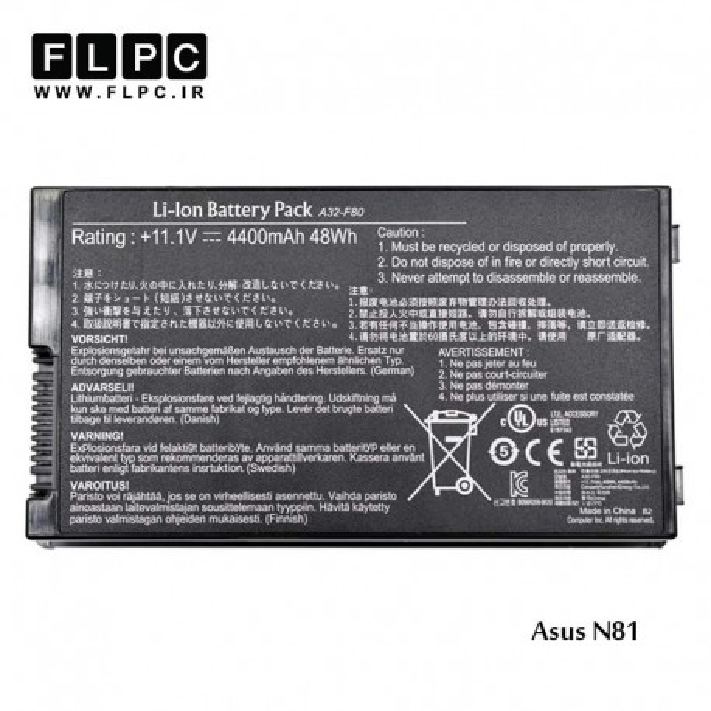 باطری لپ تاپ ایسوس Asus Laptop battery N81 - 6cell