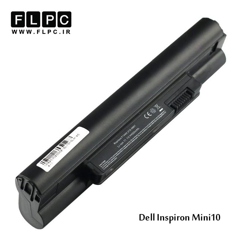 باطری لپ تاپ دل Dell laptop battery Mini10- 6cell