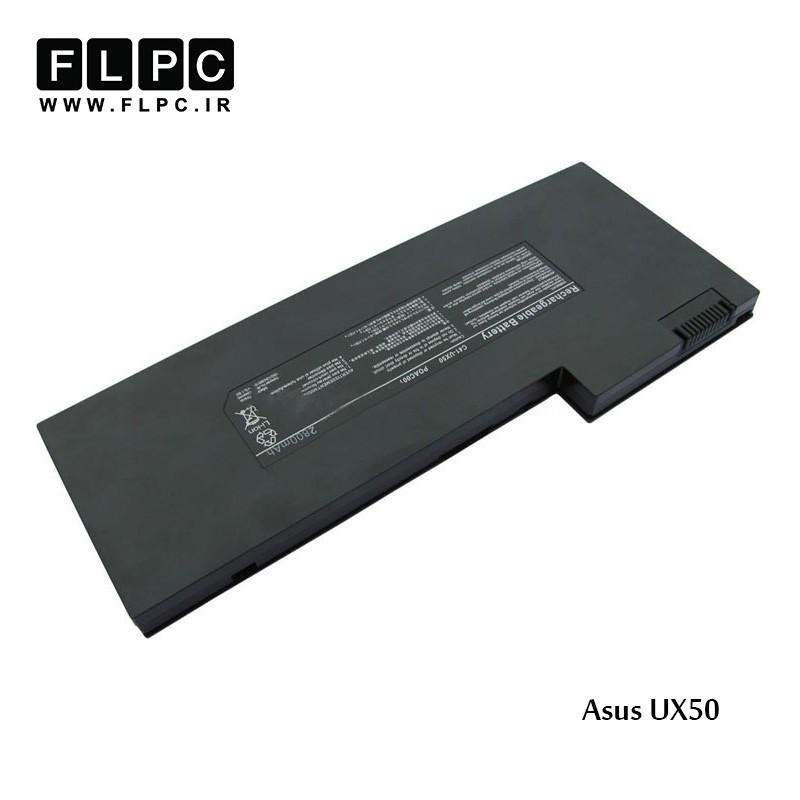 باطری لپ تاپ ایسوس Asus Laptop Battery UX50 -3cell