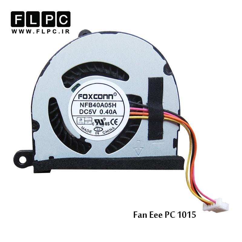 سی پی یو فن لپ تاپ ایسوس Asus laptop cpu-fan 1015