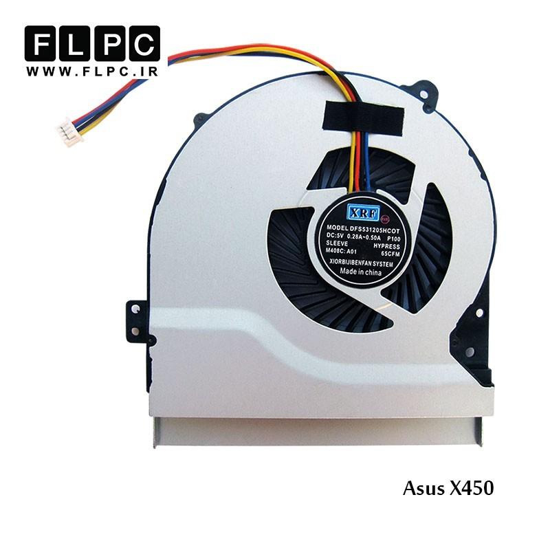 سی پی یو فن ایسوس Asus Laptop Cpu Fan X450