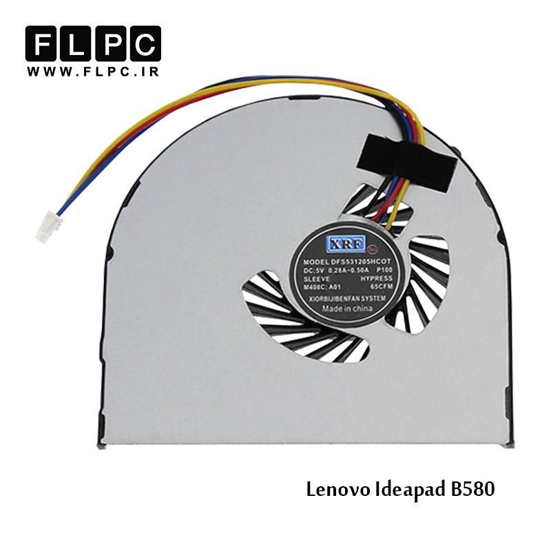 فن لپ تاپ لنوو Lenovo IdeaPad B580 Laptop CPU Fan