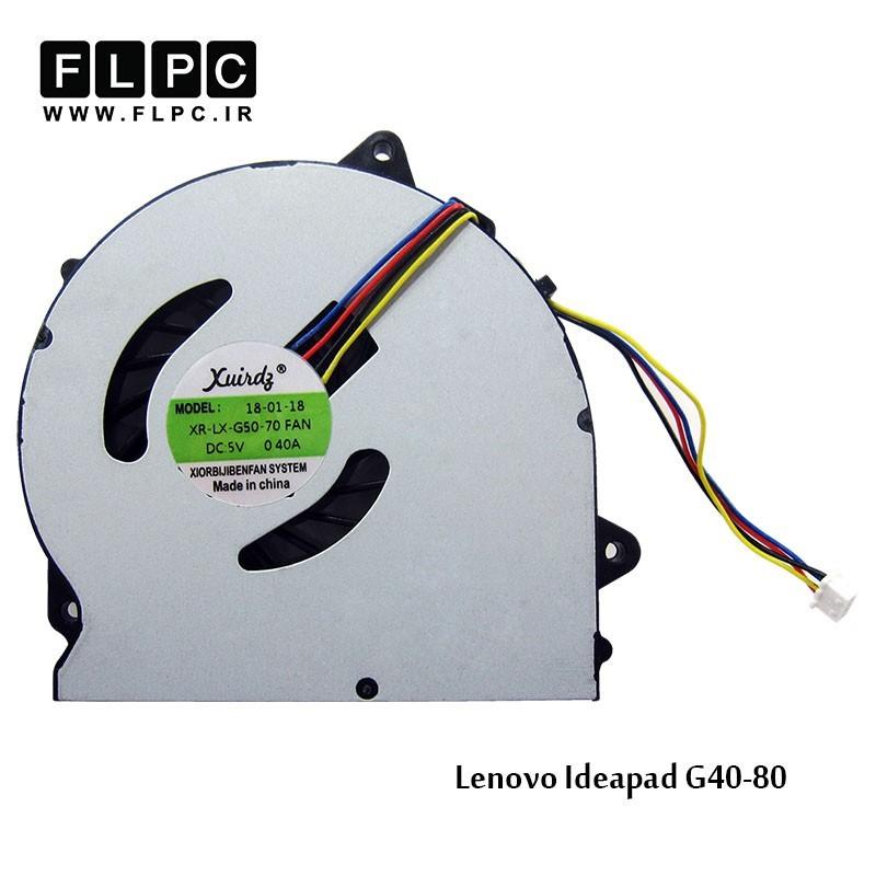 فن لپ تاپ لنوو Lenovo IdeaPad G40-80 Laptop CPU Fan چهارسیم