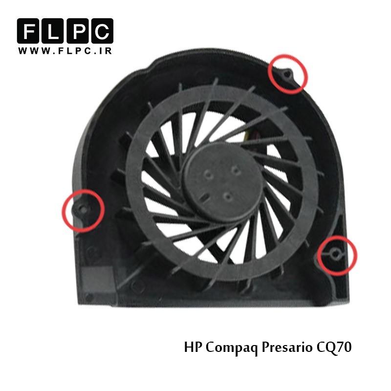 فن لپ تاپ اچ پی HP Laptop CPU Fan Compaq Presario cq70