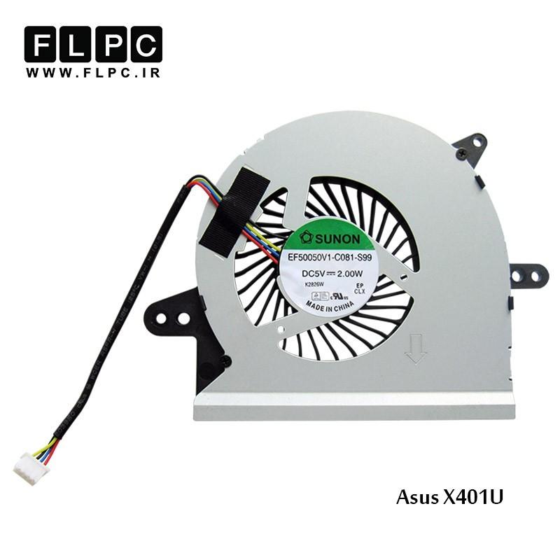 سی پی یو فن ایسوس Asus Laptop Cpu Fan X401