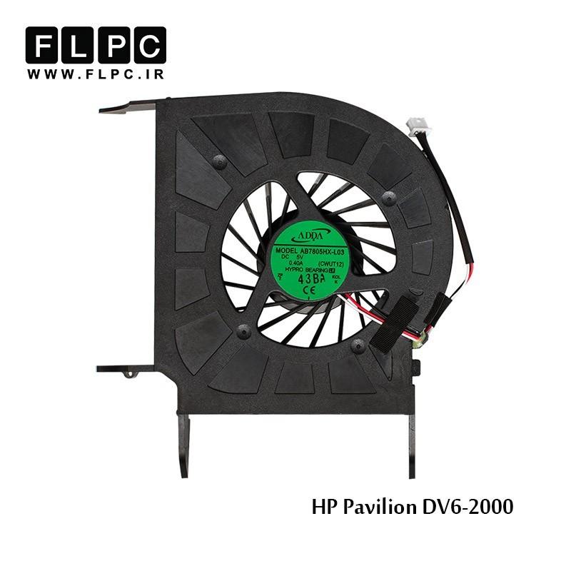 سی پی یو فن لپ تاپ اچ پی HP Laptop CPU Fan Pavilion DV6-2000