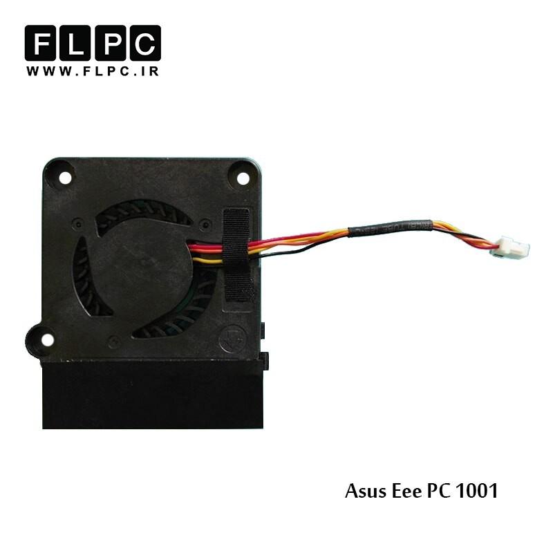 سی پی یو فن ایسوس Asus Laptop Cpu Fan Eee PC 1001