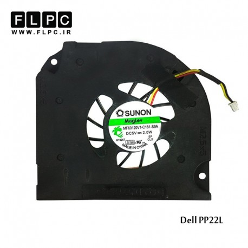 سی پی یو فن لپ تاپ دل Dell Laptop CPU Fan PP22L