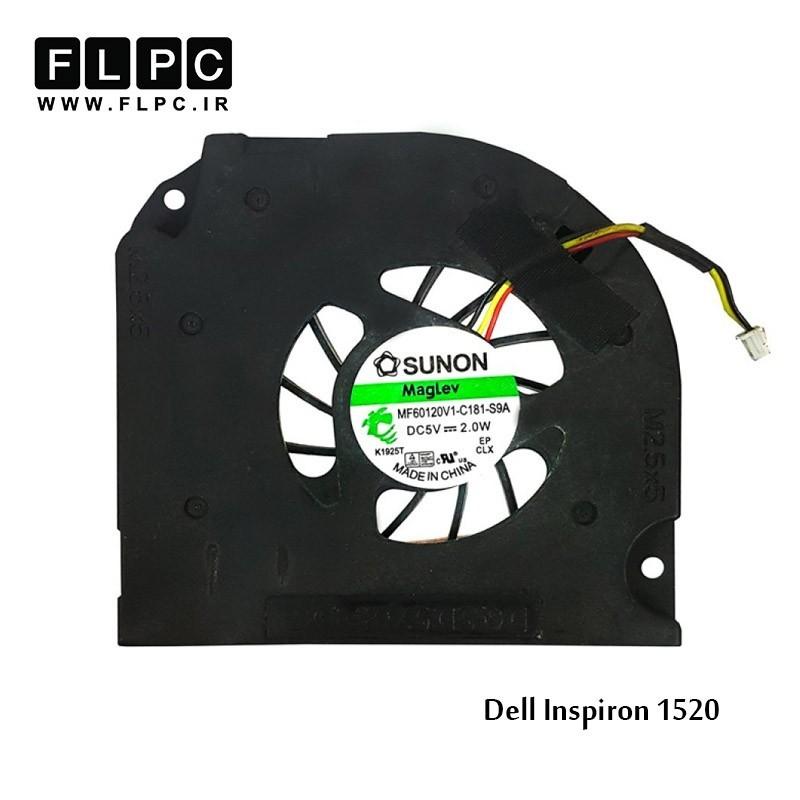سی پی یو فن لپ تاپ دل Dell laptop cpu fan Inspiron 1520