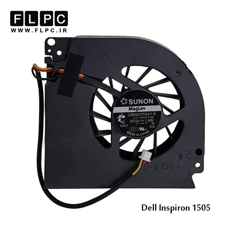 سی پی یو فن لپ تاپ دل Dell laptop Cpu Fan Inspiron 1505
