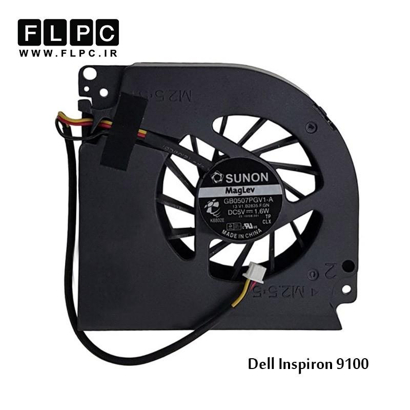 سی پی یو فن لپ تاپ دل Dell Laptop CPU Fan Inspiron 9100