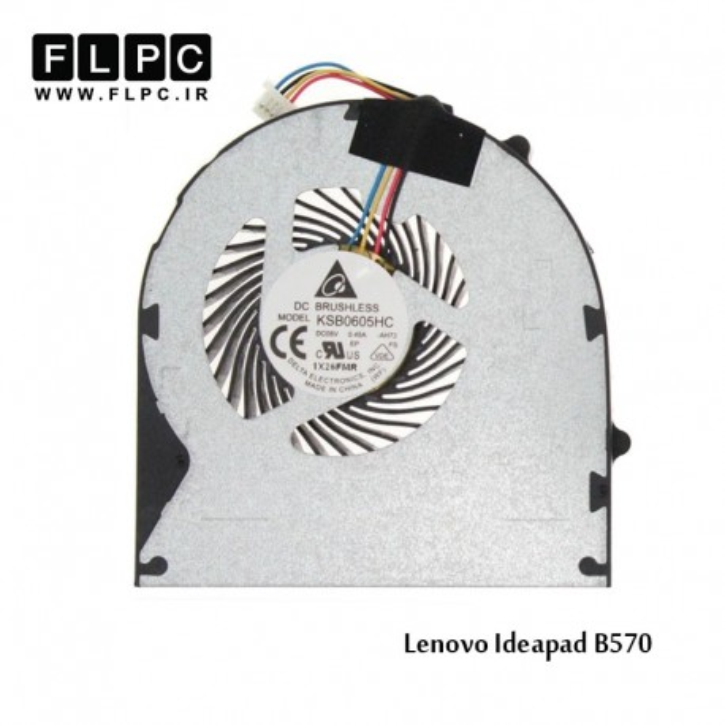 سی پی یو فن لنوو Lenovo Laptop Cpu Fan B570