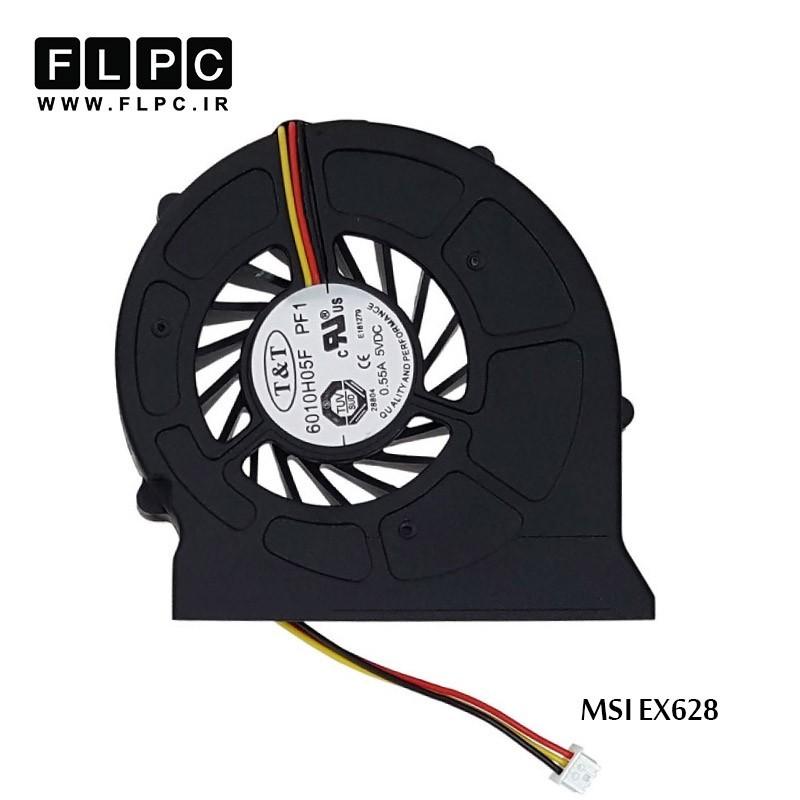 تصویر فن لپ تاپ ام اس آی EX628 مشکی MSI EX628 Laptop CPU Fan