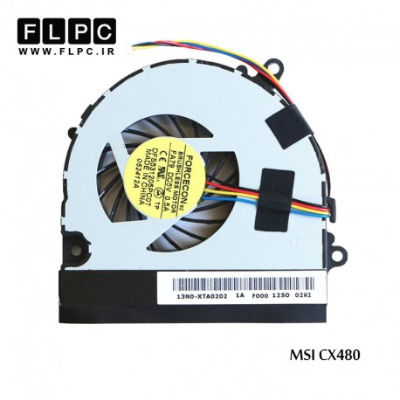 سی پی یو فن لپ تاپ ام اس آی MSI laptop Cpu Fan CX480
