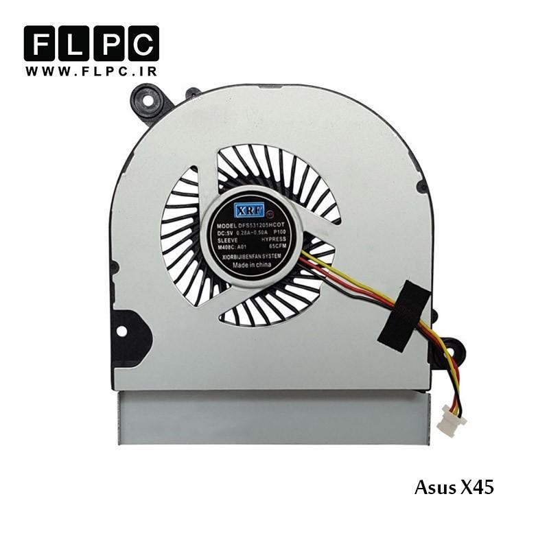 سی پی یو فن لپ تاپ ایسوس Asus Laptop CPU Fan X45 12mm