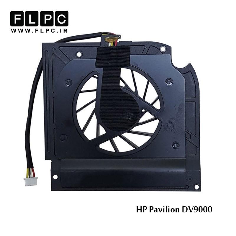 سی پی یو فن لپ تاپ اچ پی HP Laptop CPU Fan Pavilion DV9000