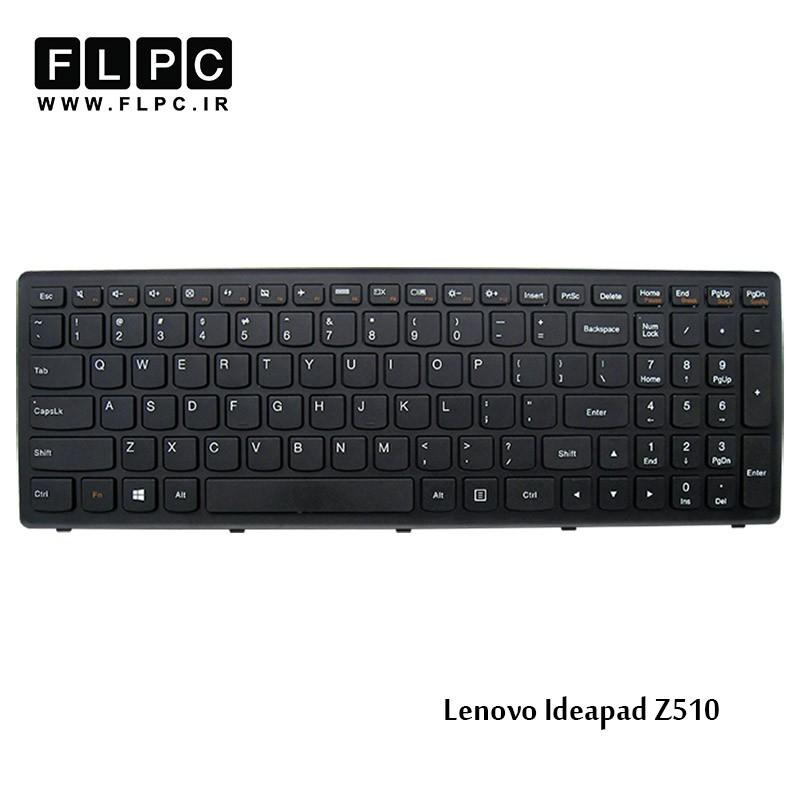 کیبورد لپ تاپ لنوو Lenovo laptop keyboard IdeaPad Z510 مشکی-با فریم