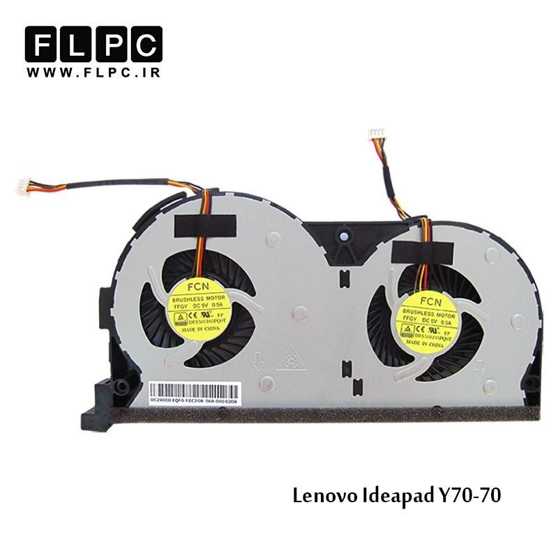سی پی یو فن لپ تاپ لنوو Lenovo Laptop CPU Fan IdeaPad Y70-70