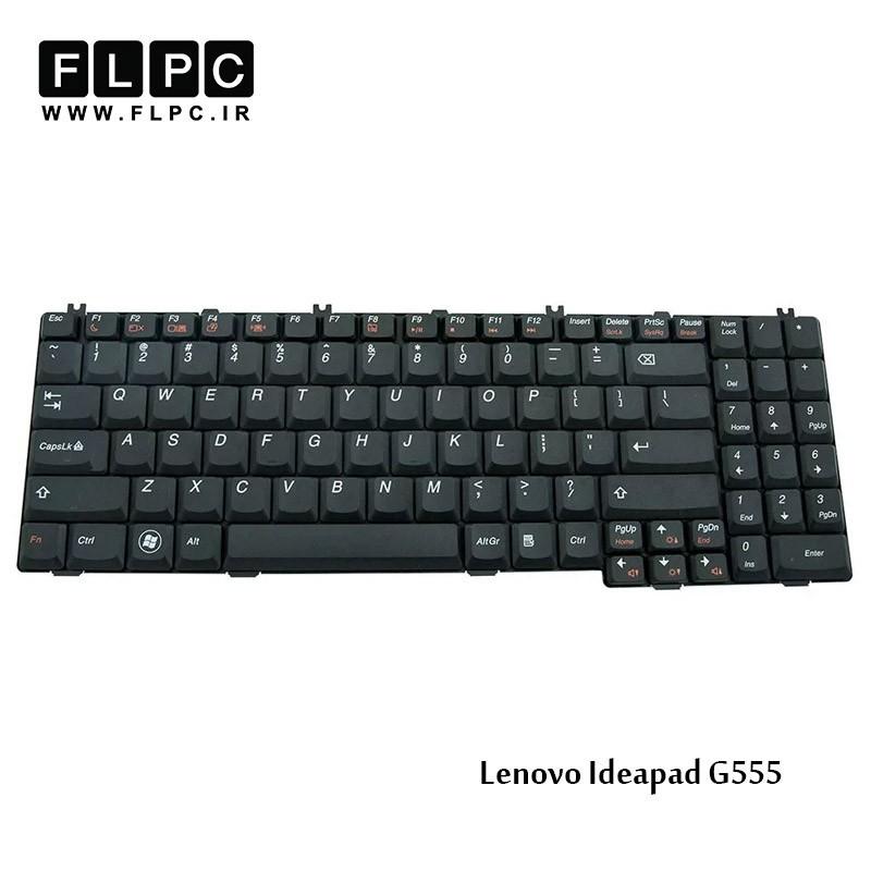 کیبورد لپ تاپ لنوو Lenovo laptop keyboard G555