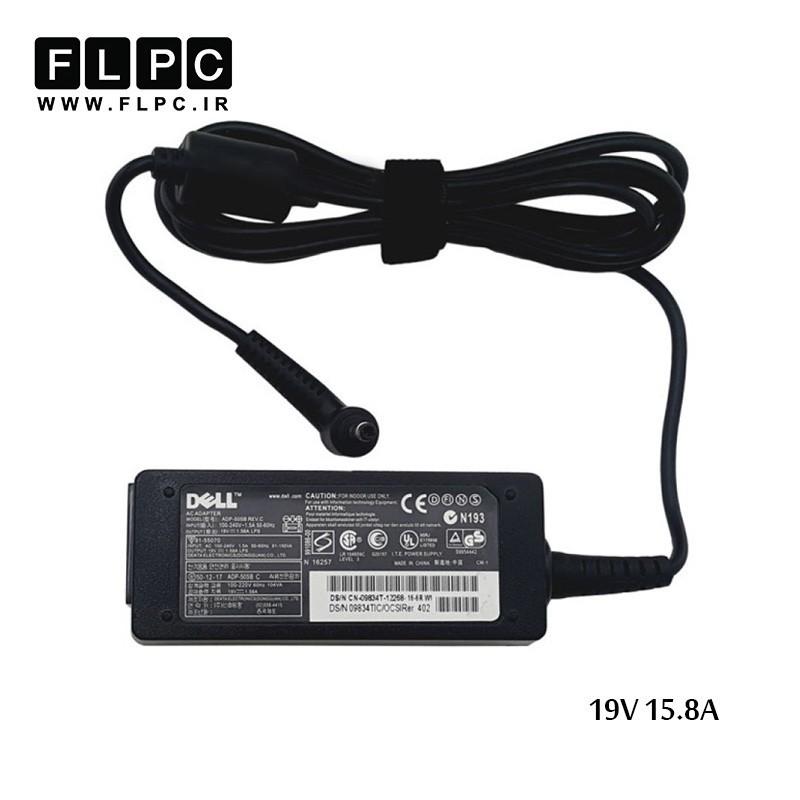 آداپتور لپ تاپ دل +Dell adaptor 19V 1.58A Original